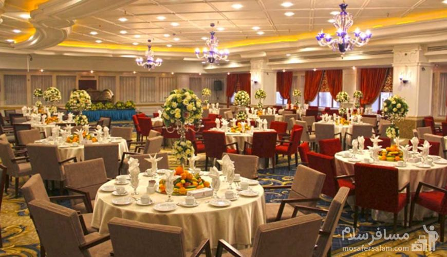 تالار عروسی هتل اسپیناس