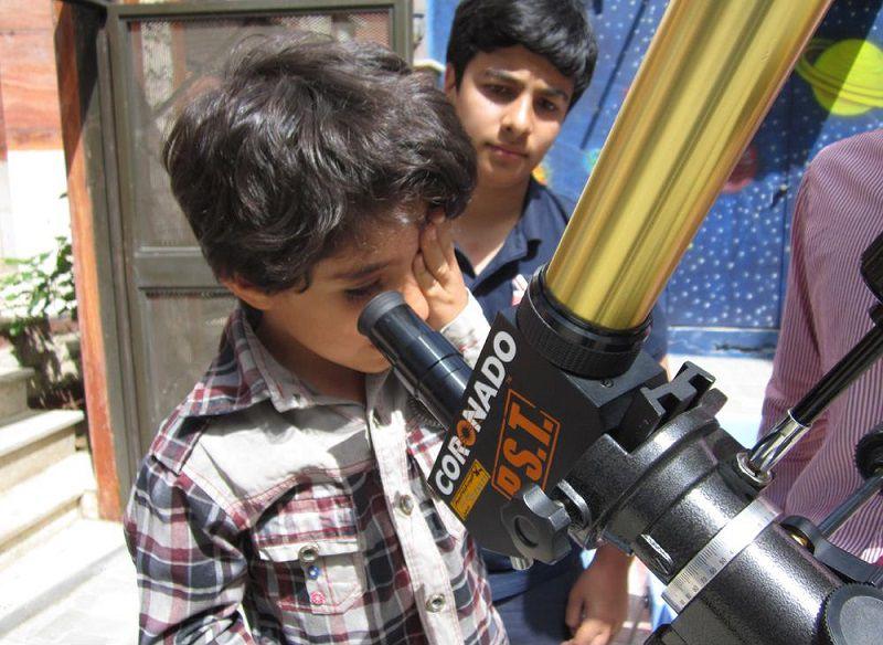 سایت رصدخانه زعفرانیه تهران