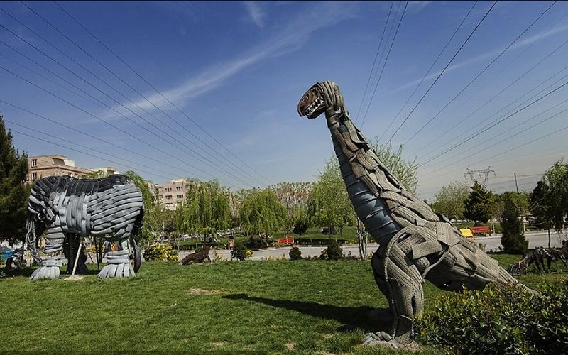 پارک بازیافت در تهران