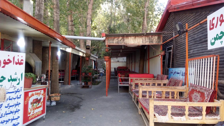 رستوران کندوان