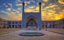 مسجد جمعه یا مسجد جامع اصفهان کجاست؟ +آدرس, عکس, تاریخچه و معرفی بخش ها