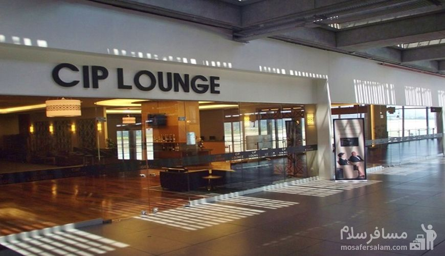 خدمات CIP فرودگاه