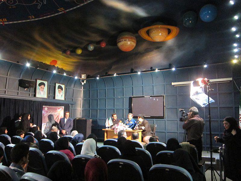 رصدخانه زعفرانیه در تهران