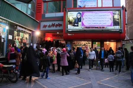 معرفی، آدرس و رزرو سینما سپهر شهریار
